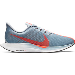 Nike Zoom Pegasus 35 Turbo Men's Shoes